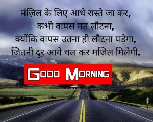 lATEST Quotes Good Morning Wishes Images Download