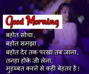 tanha hindi shayari lovesov