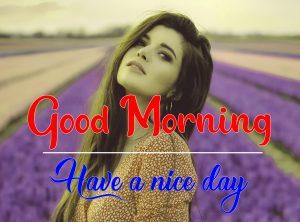 All Good Morning Pics Wallpaper