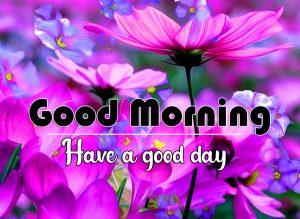 All Good Morning Wallpaper HD