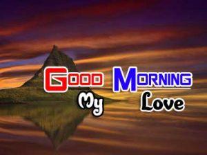 Best Good Morning Download 5