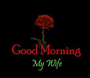 Cute Good Morning Hd Wallpaper Free