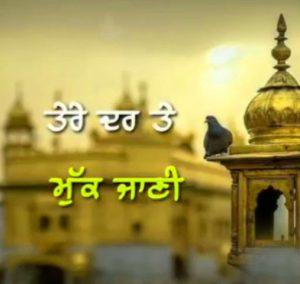 Free gurbani pics for dp Pics Images New