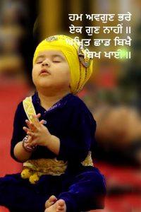Free gurbani pics for dp Wallpaper Free 2