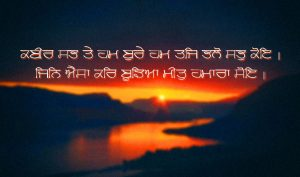 Full HD gurbani pics for dp Images Pics Pictures