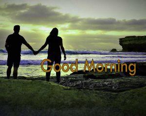Good Morning Download Hd Free 1