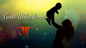 Latest Mom Dad Whatsapp DP images Download