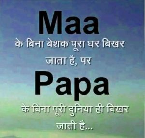 Mom Dad Whatsapp DP Images In Full HD
