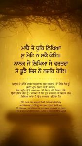 New Top gurbani pics for dp Images