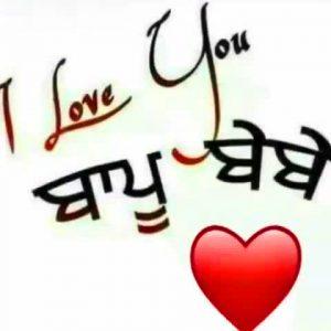 Top Mom Dad Whatsapp DP Wallpaper for Facebook