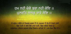 gurbani pics for dp Pics Pictures Download