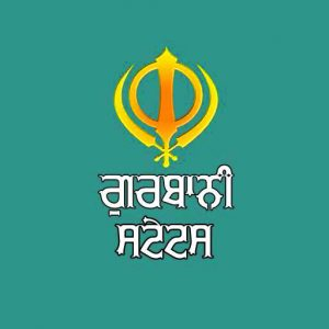 gurbani pics for dp Wallpaper 2021 2
