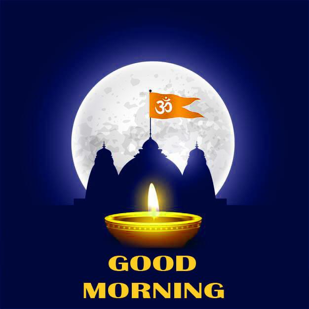 396+ Good Morning Everyone Images Pics Download