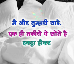 Hindi Whatsaap DP Images Photo Download