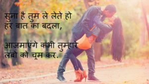 122 hindi love shayari images free download 6100 good morning