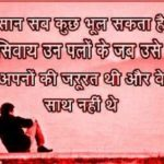 122+ Hindi love Shayari Images Free Download