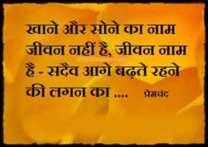 Hindi DP Images Photo Wallpaper Free Download