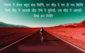Best Hindi love Shayari Images Pics Photo Pictures Wallpaper Free HD Download For Whatsaap
