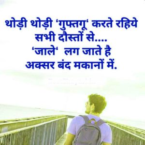 Hindi love Shayari Images Wallpaper Photo Pictures Download For Whatsaap