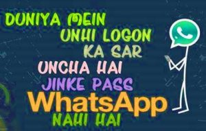 Whatsapp DP Images Photo Download