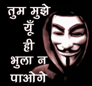 Hindi Whatsaap DP Images Photo Pictures Download