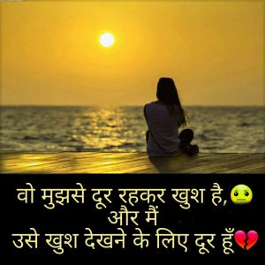 Hindi Sad Whatsapp Status Images