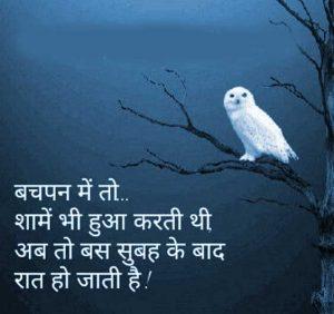 Hindi Sad Shayari Images Photo Pics Free Download