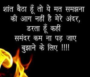 Hindi Sad Shayari Images Wallpaper Pics Download For Whatsaap
