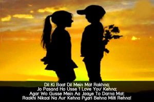 Hindi Sad Shayari Photo For Whatsaap Download
