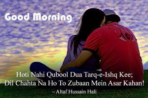 Good Morning Image Photo In Hindi
