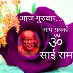 121+ Sai Baba Good Morning Images