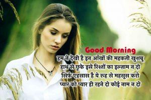 Good Morning Image Pics Free Download