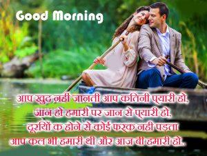 Hindi Quotes Good Morning Image Pics Free Download