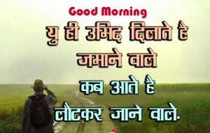 Good Morning Image Wallpaper Download