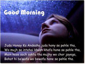 Free Hindi Good Morning Image Picture Free Download