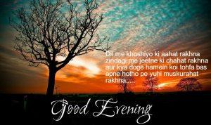Good Evening Pics Pictures