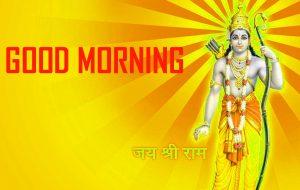Sri Ram Good Morning Photo Pics Download