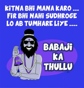 Baba Jokes In Hindi for Whatsaap