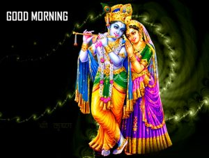 God Krishna Good Morning Photo Pics Free Download