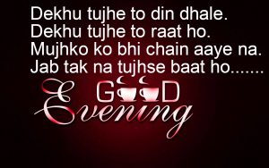 Quotes Good Night Wallpaper Free