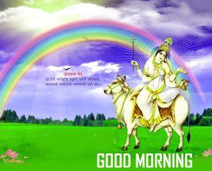 God Good Morning Pics Images Wallpaper Download
