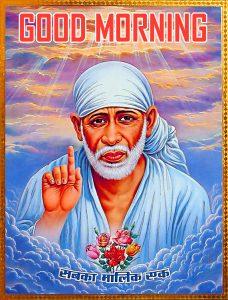 OM Sai Naath Good Morning Pics Photo Download