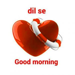 Good Morning 3D Photos Images Pictures Download