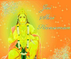 Hanuman Ji Good Morning 3D Photos
