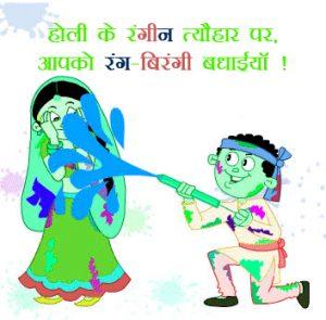 Holi Images Wallpaper Photo Free Download In Hindi