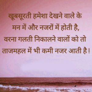 Whatsapp DP Profile Photo Pictures With Life Quotes
