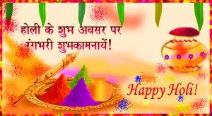 Holi Images Wallpaper Photo In Hindi