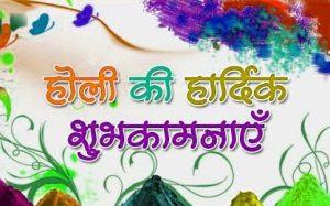 Holi Images Wallpaper Pics Download