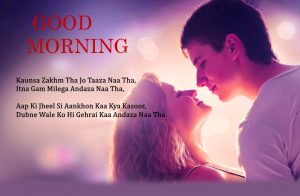 Love Good Morning Images Photo Wallpaper With Quotes In Hindi Download