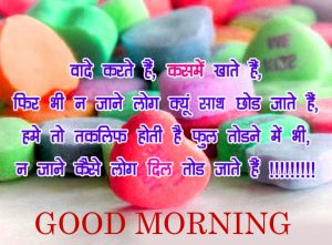 Free HD Good Morning Images Wallpaper With Quotes In Hindi